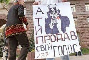 Виборчою технологією N1 в Україні залишається підкуп
