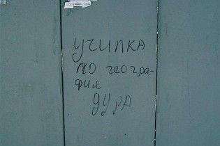 В Казахстані пропонують зарахувати до ЗМІ паркани