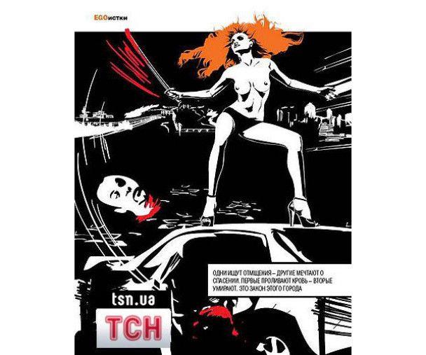"""""""НеАнгели"""" стали героїнями еротичних коміксів"""
