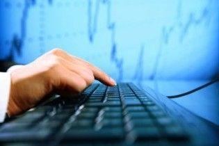 В Іспанії розкрита вірусна мережа з 12,7 мільйонів комп'ютерів