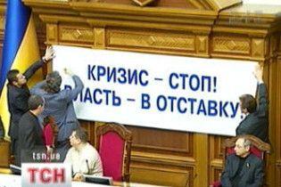 """Найбільшими депутатами-""""ледарями"""" стали Ахметов та Жванія"""