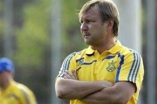 Калитвинцев очолив збірну України з футболу