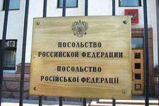 Російський дипломат, висилки якого вимагало МЗС, покинув територію України