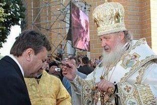 Московський патріарх і Янукович разом помолилися за Україну