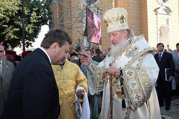 Янукович задумався і зрозумів, що Кирило об'єднає Україну