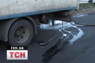 У Дніпропетровську стався вилив азотної кислоти