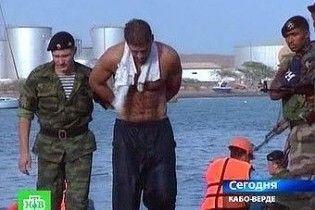 """Члени екіпажу Arctic Sea вийшли на зв'язок з """"якогось готелю"""""""
