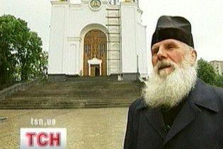 Священиків, які розкрили корупцію у церкві, хочуть позбавити сану