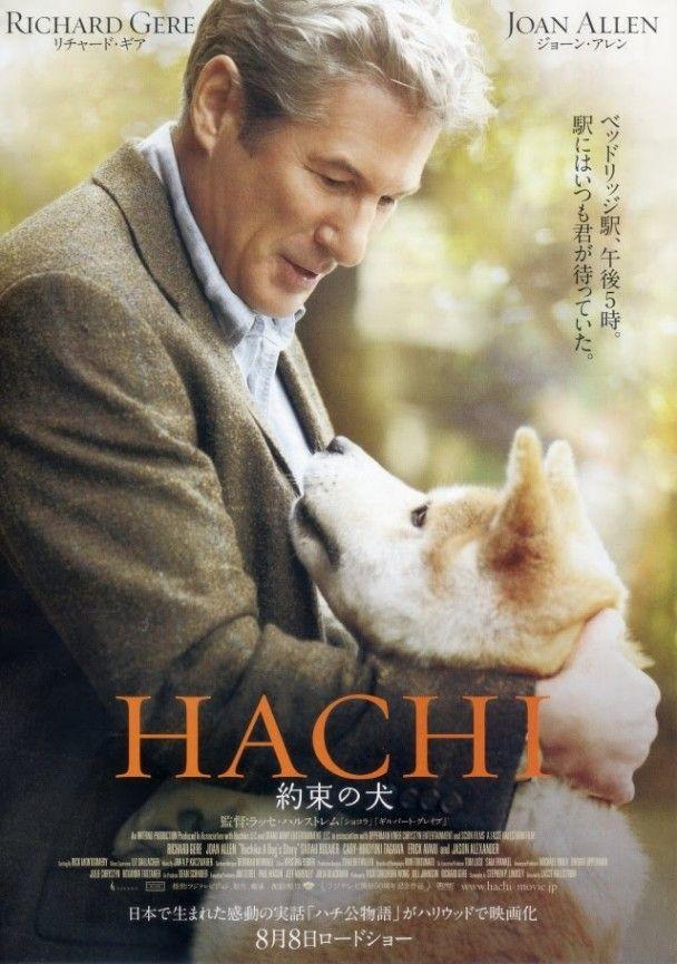 Річард Гір ридав над сценарієм фільму про вірну японську собачку