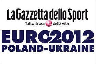 Євро-2012 пройде у чотирьох містах України
