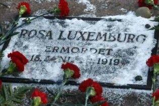 Останки Рози Люксембург відправлять на експертизу