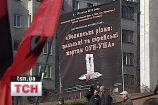 """Суд звільнив активістів """"Свободи"""", затриманих на виставці про жертв УПА"""