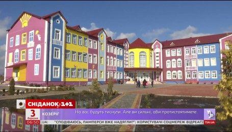 Готова ли Украина к новой системе образования