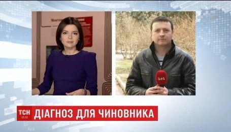 """Главу фискальной службы прооперировали в больнице """"Феофания"""""""