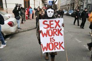 Секс – також робота. У Києві відбувся марш за легалізацію проституції