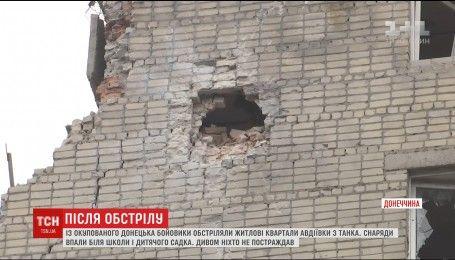 Вражеские снаряды попали в детский сад в Авдеевке