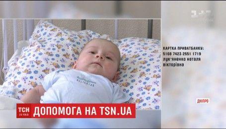 Шансу на життя потребує 9-місячний Вадим, якого після народження залишили батьки