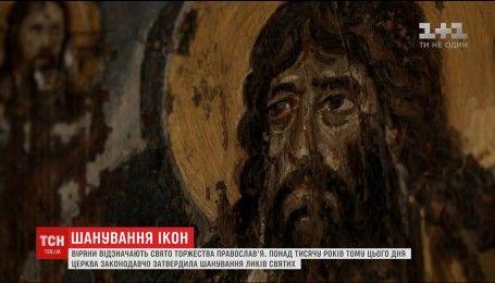 Неоціненні раритети: одні з найстаріших ікон в історії християнства зберігаються у Києві
