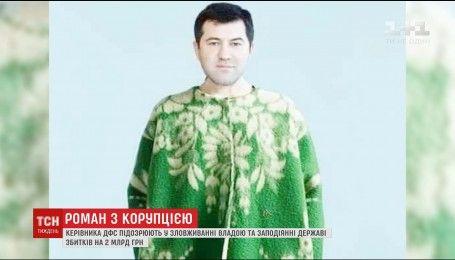 """Детектив """"Насиров"""": чем закончится новый виток борьбы с коррупцией"""