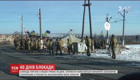 40 дней блокады ОРДЛО: коварная национализация предприятий и новое постановление Кабмина
