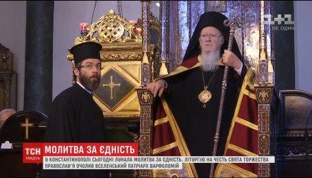 Торжество Православия: как Украина возвращается к материнской церкви