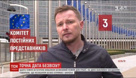 Лабиринтами брюссельской бюрократии: когда Украина дождется безвиза