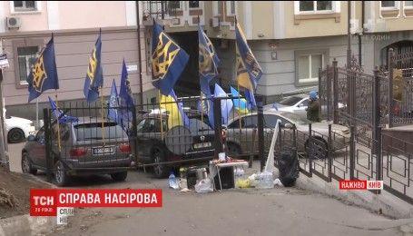 Активісти не випускають Насірова із зали суду