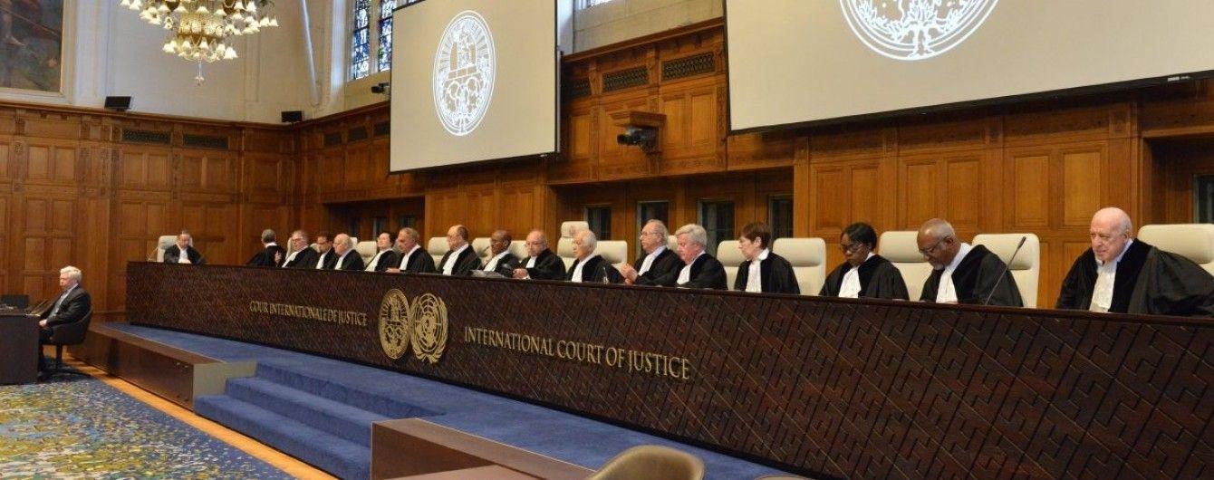 Суд у Гаазі розгляне позови українських компаній проти Росії через анексію Криму