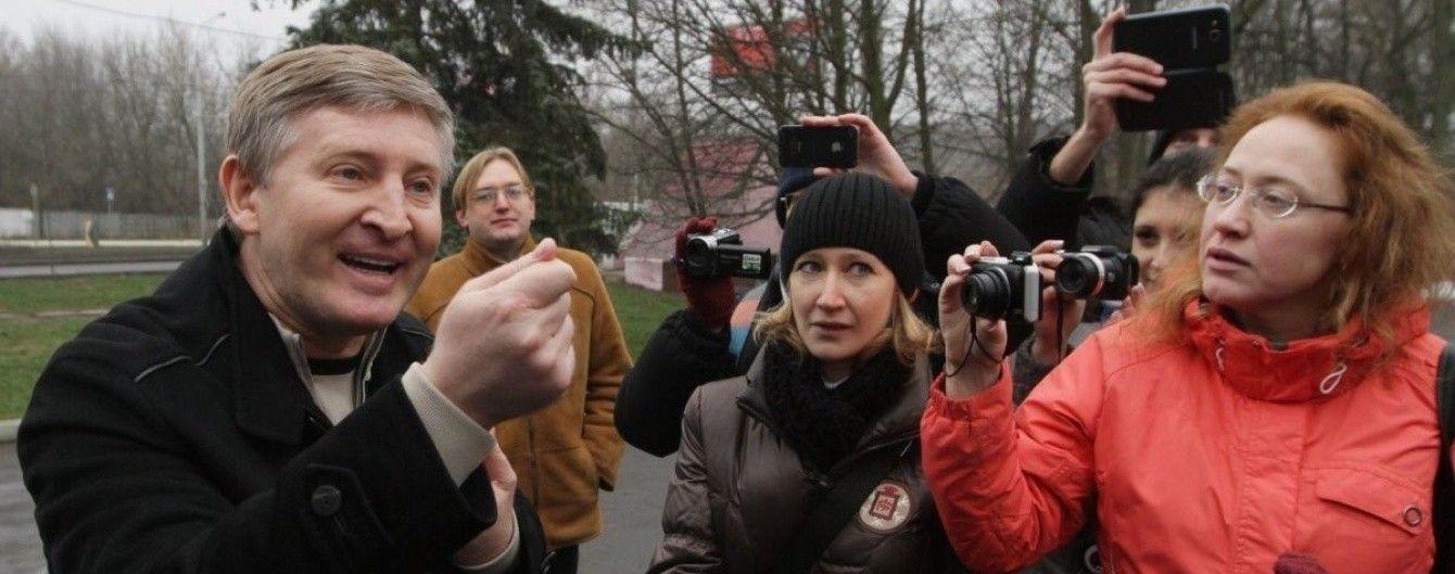 Нидерланды заморозили активы олигарха Ахметова