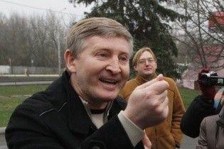 """У Ахметова могут отобрать почти половину акций """"СКМ"""" за долги"""