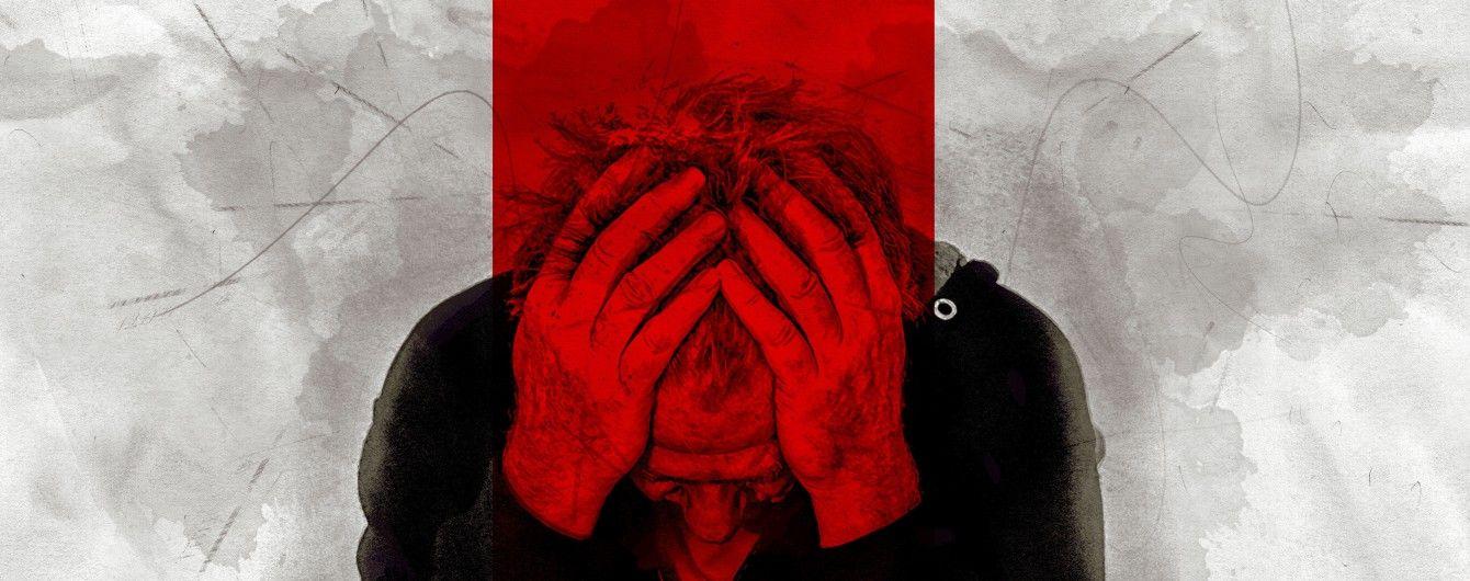 Українські психоневрологічні інтернати – це квиток в один кінець
