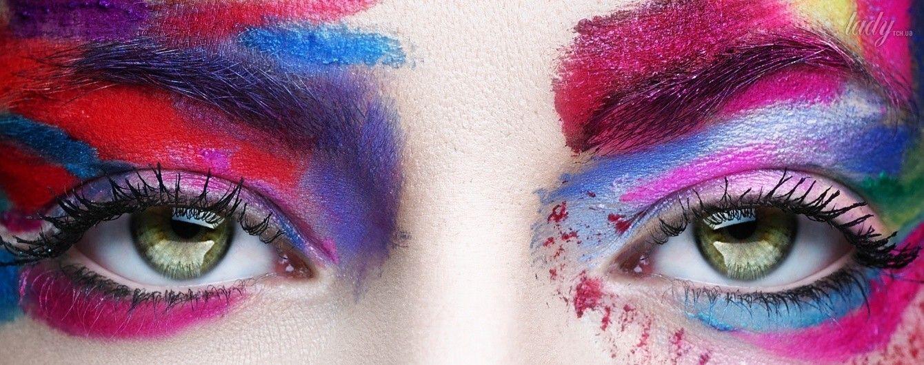 Магия и макияж