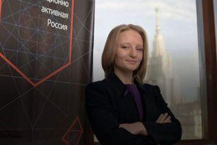 Дочь Путина ликвидировала свой фонд