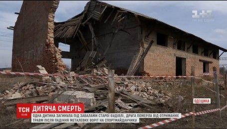 На Одесчине 11-летний мальчик погиб под завалами заброшенного здания