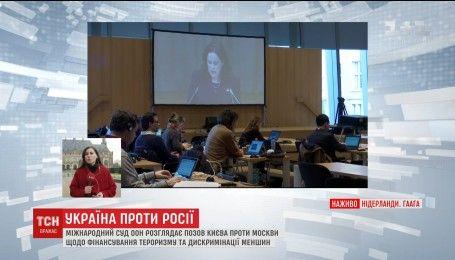 Міжнародний суд ООН у Гаазі провів перші слухання за позовом України проти Росії