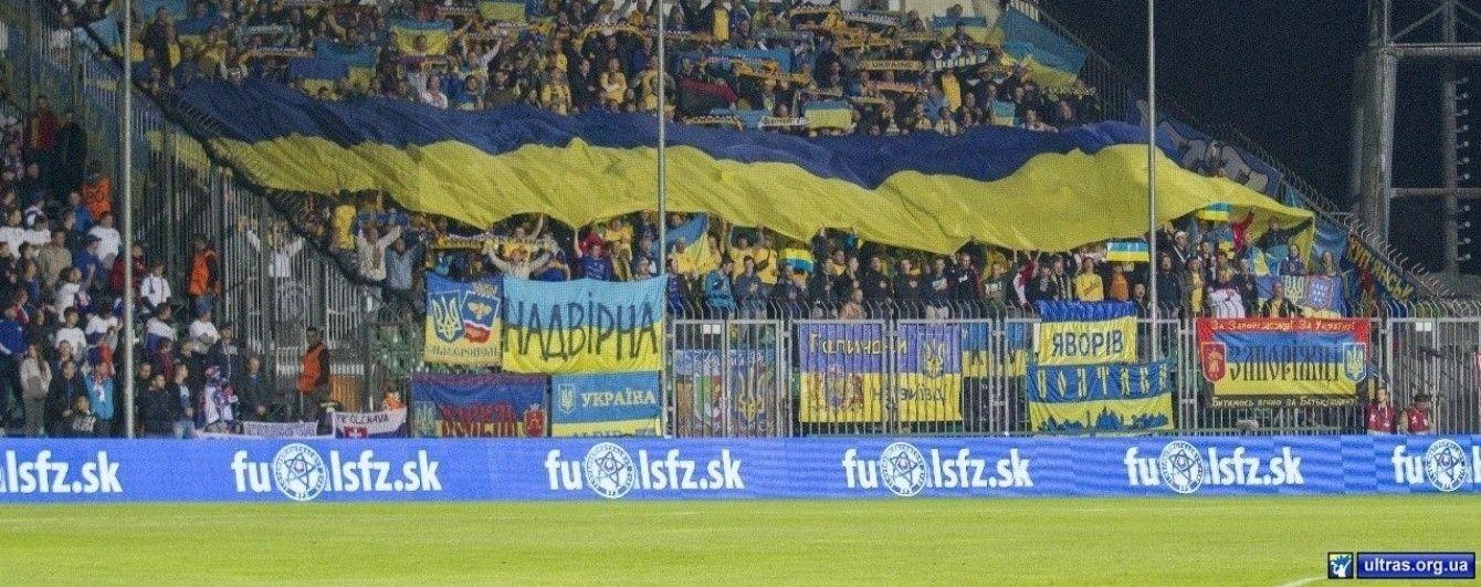 горячие туры кипр украины