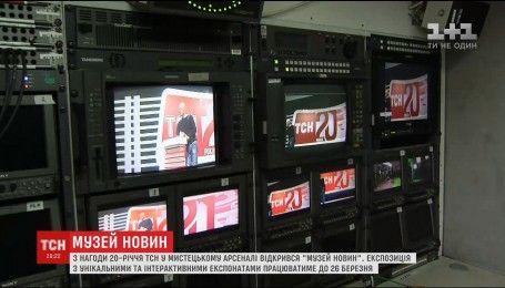 Макет студії ТСН став найпопулярнішим експонатом Музею новин