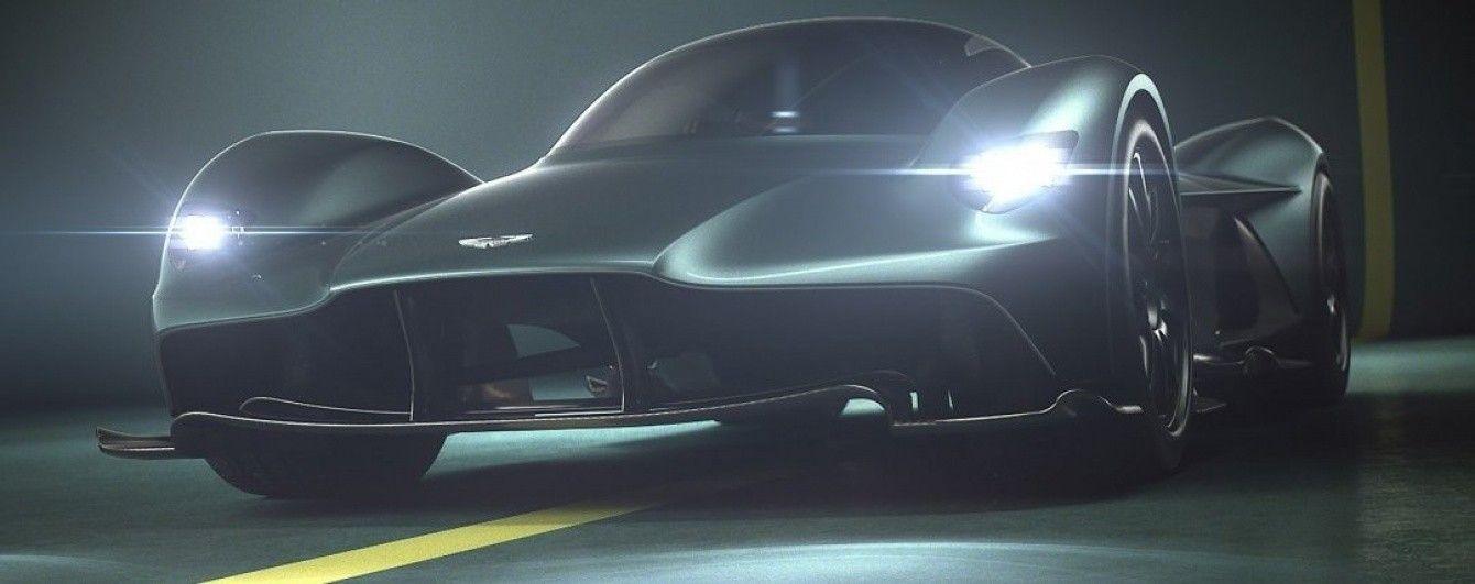 Стало известно название серийного гиперкара Aston Martin