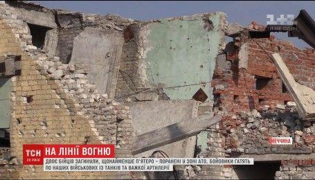 На фронте враг более 120 раз открывал огонь по украинским позициям, есть погибшие