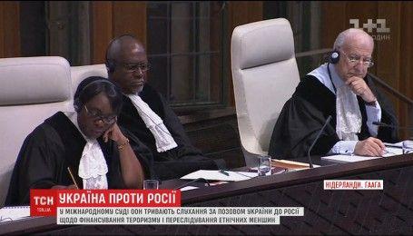 Міжнародний суд ООН в Гаазі провів перші слухання за позовом Києва проти Москви