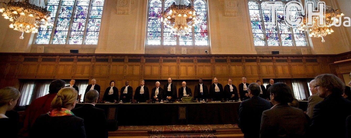 Украина vs РФ. Суд в Гааге должен огласить свой вердикт