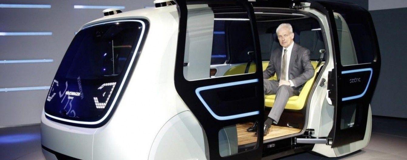 Volkswagen показал на автосалоне в Женеве беспилотный прототип Sedric