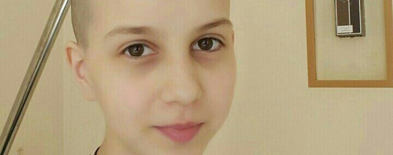 13-річна Аня сподівається на чуйність людей