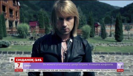 Історія популярності простого черкаського хлопця Олега Вінника