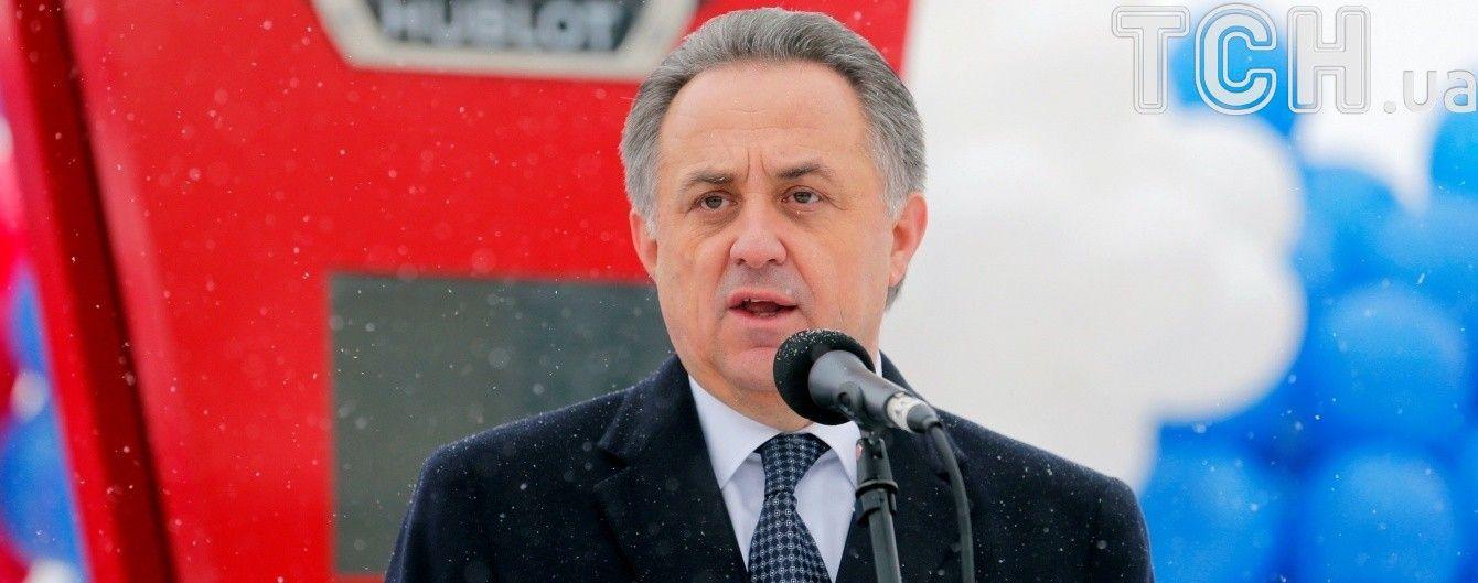 """Музыкальным инструментом фанатов на ЧМ-2018 станут """"ложки победы"""""""