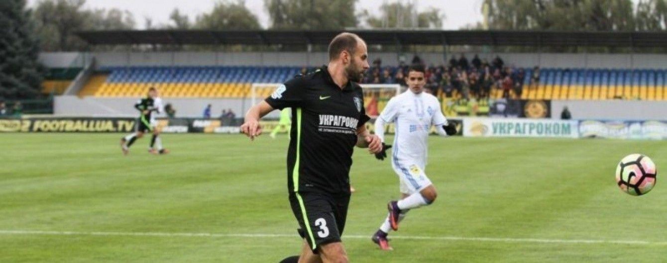 "Защитник ""Александрии"" дисквалифицирован на 1,5 года из-за допинга – СМИ"