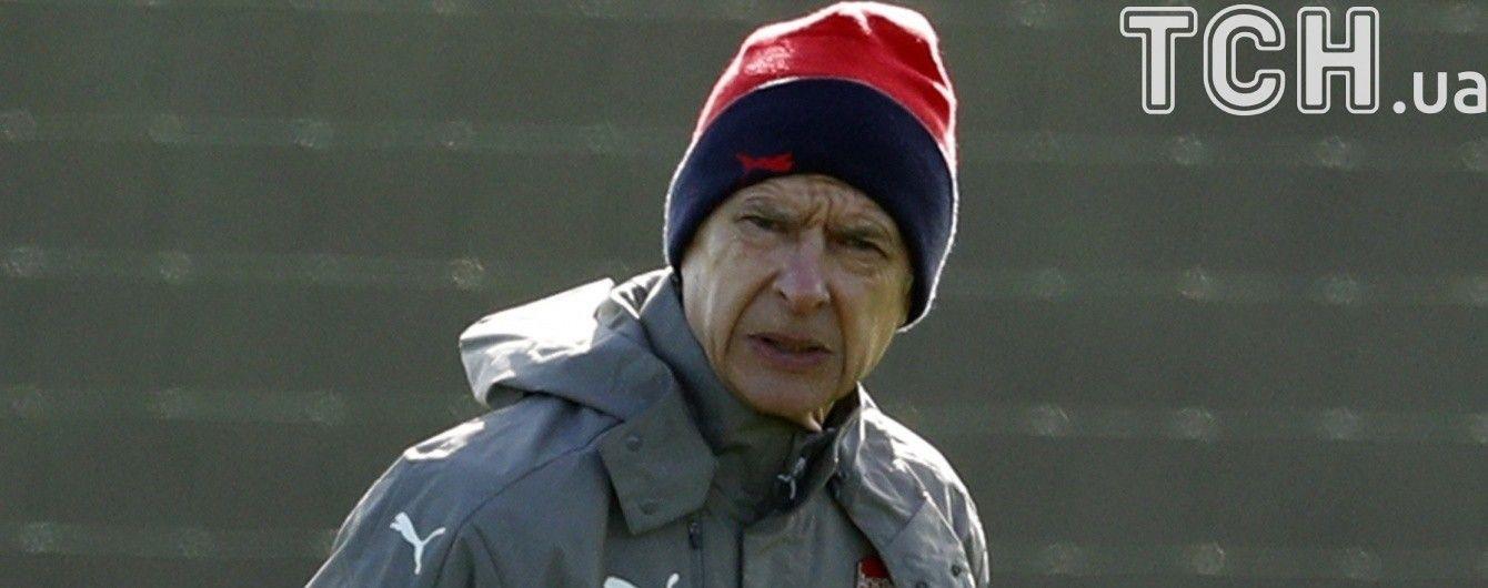 """Венгер повідомив гравцям """"Арсенала"""", що залишить клуб наприкінці сезону"""