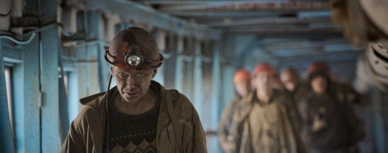 Забастовка шахтеров на Луганщине: прокуратура открыла уголовное производство за невыплату зарплаты