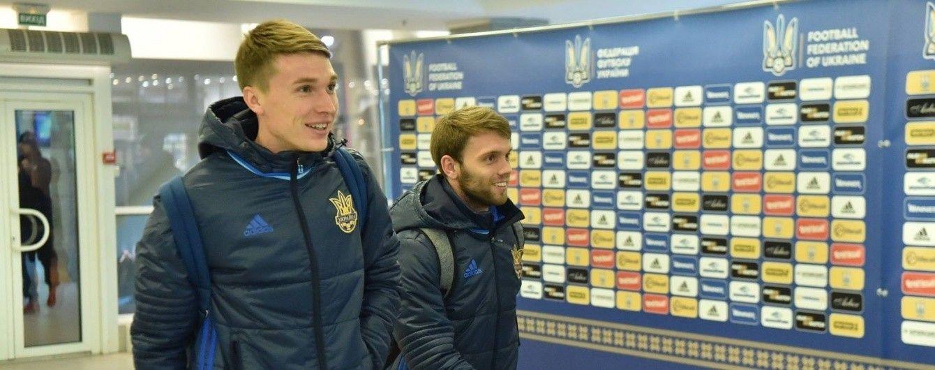 Сборная Украины будет готовиться к матчу с Хорватией в Австрии