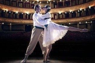 """Притча о любви: в Национальной опере покажут балет """"Лилея"""""""
